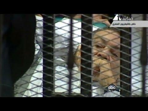 Hosni Mubarak Could Face Death Penalty