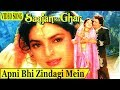 Apani Bhi Zindagi Mein Khushiyon Ka Pal Aayega|  Full Video | Kumar Sanu Alka Yagnik| Love Song Mp3