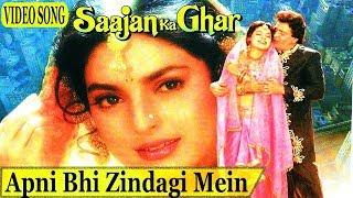 Apani Bhi Zindagi Mein Khushiyon Ka Pal Aayega|  Full Video | Kumar Sanu Alka Yagnik| Love Song