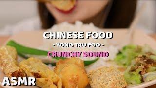 Hi all, Today I got some Yong Tau Foo 酿豆腐. Yong Tau Foo is a Chi...