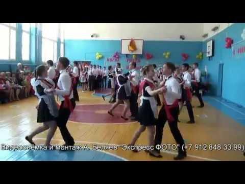 Вальс выпускников гимназии г.Медногорска 2016