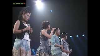 [K-Pop Live] Big Mama - 여자 (Woman)