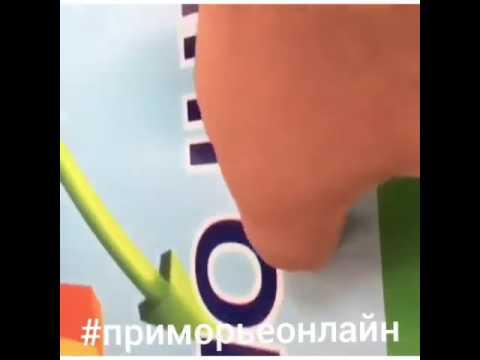 Житель Уссурийска нашел легкий способ заработка! :)
