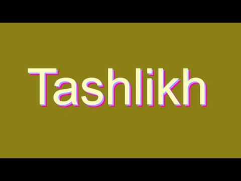 How to Pronounce Tashlikh