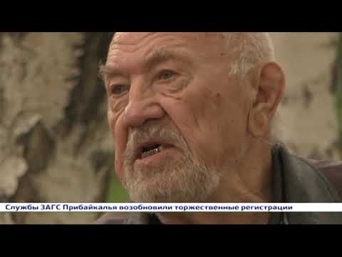 Выпуск «Вести 24» 01.06.2020 (20:00)