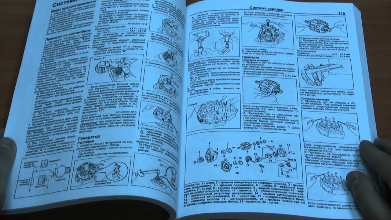 Книга по ремонту Toyota Qualis / Gracia