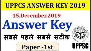 UPPCS 2019 ANSWER KEY, PCS Answer Key 15 December Paper 1, pcs gs answer key2019,uppcs|Study91