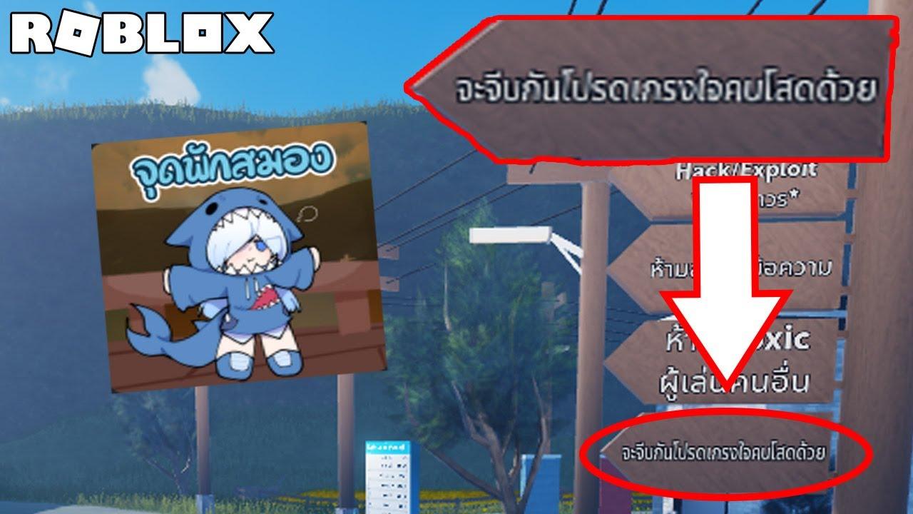 เกมคนไทยสนับสนุน Oder อีกแล้ว (ขอให้คนสร้างแก้ด้วย!)