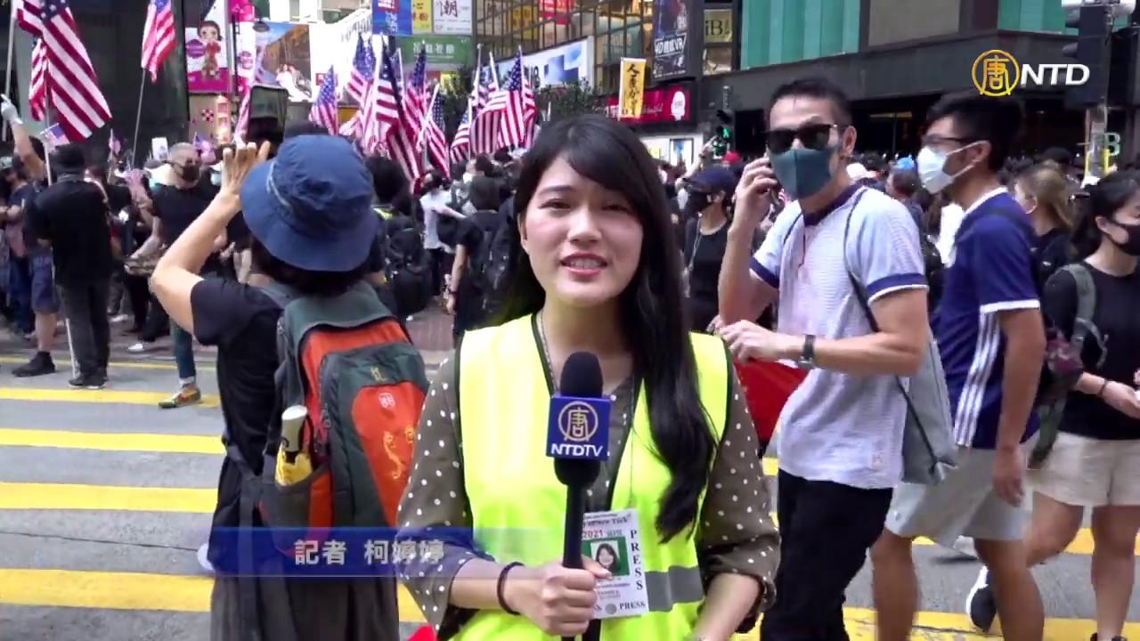 915香港民眾自由行 警方水炮車催淚彈清場 有大批福建口音人與街坊發生衝突 - YouTube