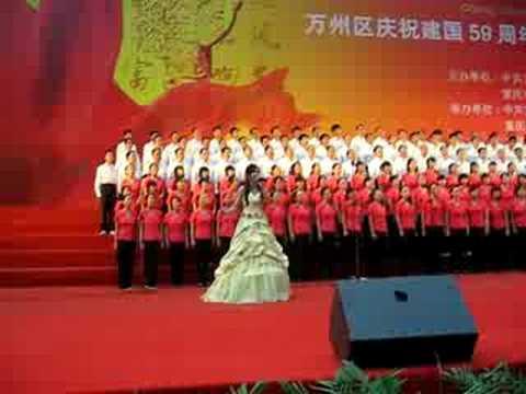 Chongqing Wanzhou Foreign Language School
