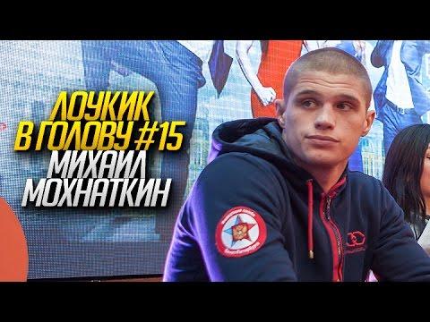 Сергей Павлович - Fight Nights