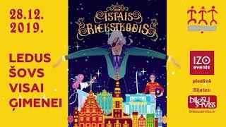 Ледовое шоу для всей семьи Щелкунчик 28 12 2019 18 00 Арена Рига