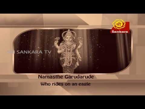 Namasthe Garudarude - Namasthesthu Maha Maye Song