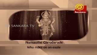 Namasthesthu maha maye Song