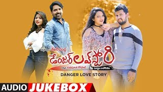danger-love-story-jukebox-danger-love-story-telugu-movie-songs-khayyum-gaurav-adia