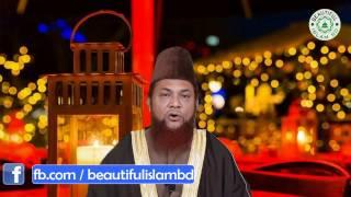 beauty of islam   আল্লাহ ও রাসুল ﷺ ক্ষমাকারীকে পছন্দ করেন।
