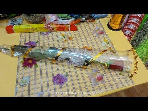 Букет Роза в целлофане