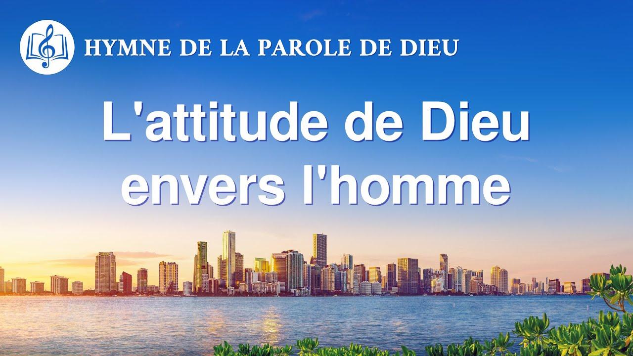 Musique chrétienne en français « L'attitude de Dieu envers l'homme »