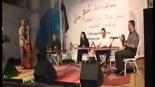 benali mohammed abouyassin//خماسي تراث نسم علينا الهوى