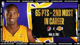 Kobe Bryant Scores 65 in OT Thriller | Trail Blazers @ Lakers | March 16, 2007 | #NBATogetherLive