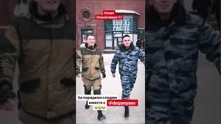 ЭДВАРД БИЛ ОТВЕТИЛ RUSSIA PAVER(INSTAGRAM STORIES)