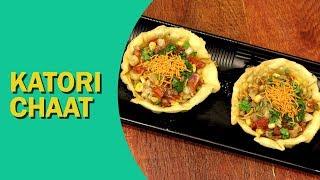 Katori Chaat | Indian Chaat Recipes | कटोरी चाट | How to make Katori Chaat | Food Tak