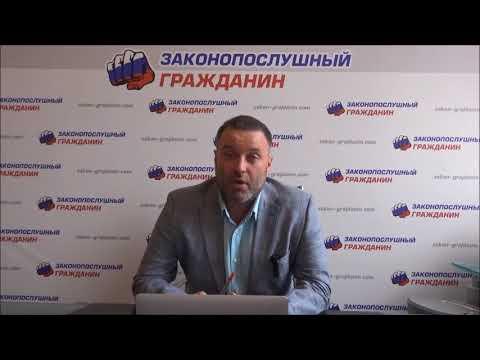 О том, как трагедия в Кемерово не научила власть ничему!