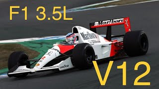 Ultimate Exhaust Sound F1 V12 3.5L Engine  - McLaren Honda MP4/6 (1991) -