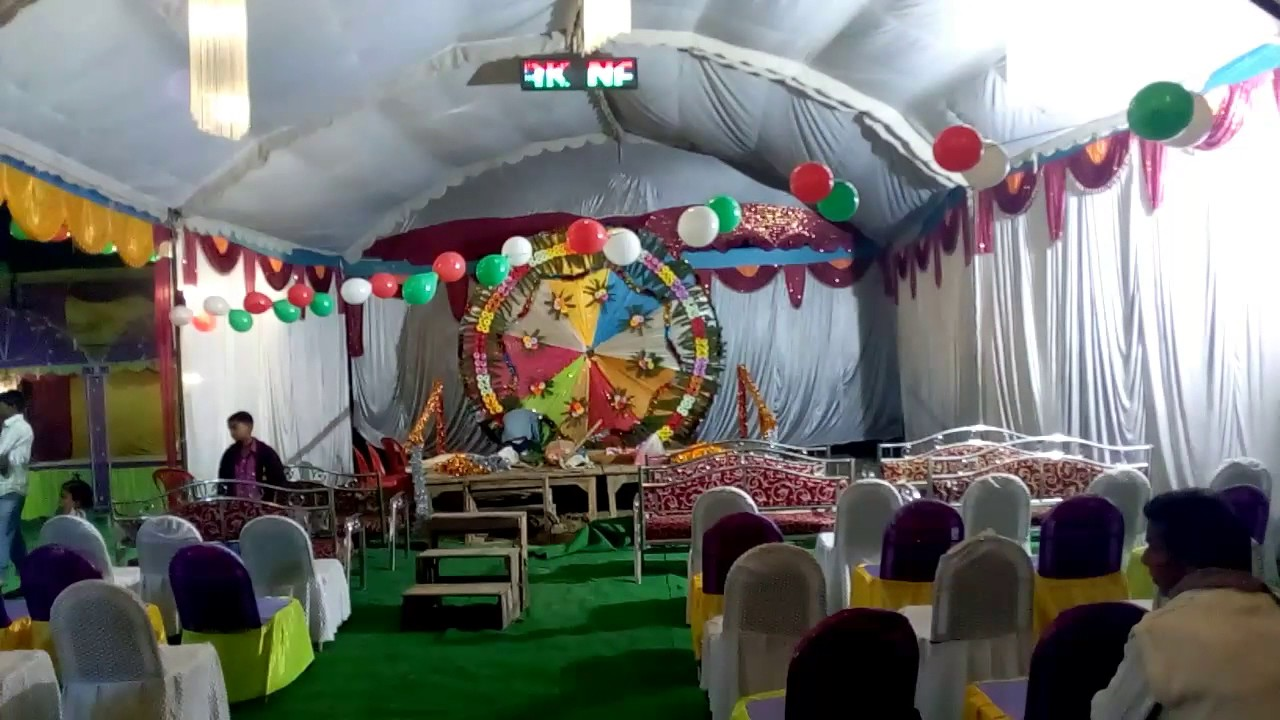 National Tent House Puraini Goshainganj Faizabad U.P & National Tent House Puraini Goshainganj Faizabad U.P - YouTube