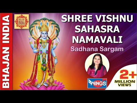Vishnu sahssranamam - Shree Vishnu Sahasranamavali Full  | Must Listen Daily  | Sadhana Sargam