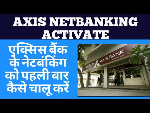 net banking charges in axis bank