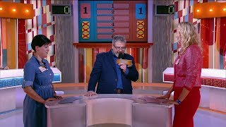 """Сто к одному Full HD 30.09.2017 """"Теленеделя"""" VS """"Привидение"""""""