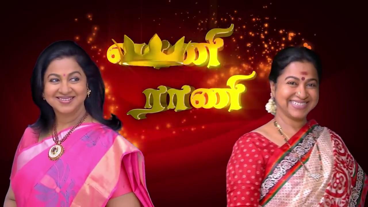வாணி ராணி - HIGHLIGHTS - VAANI RANI - Episode 1671 - 13/9/2018