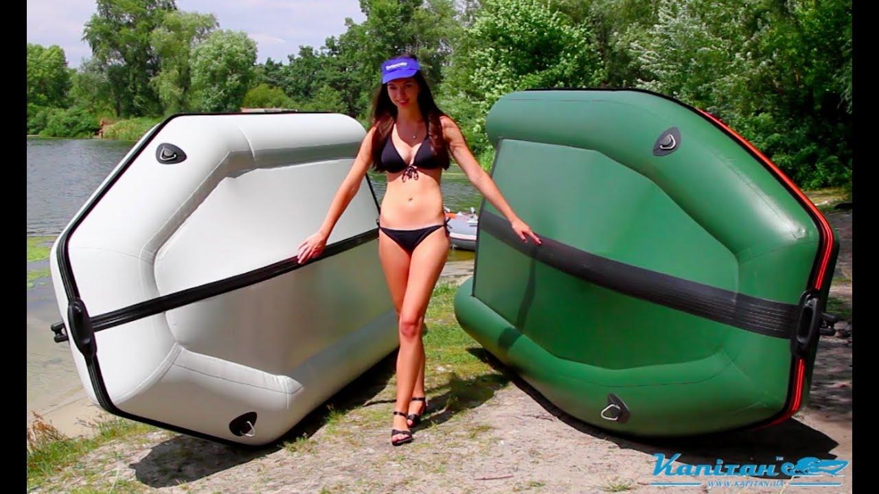 берется лодки пвх при минусовых температурах родинки теле причины