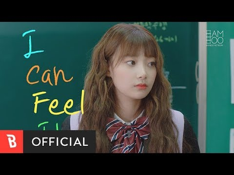 Youtube: I Can Feel It / Kim Ho Yeon