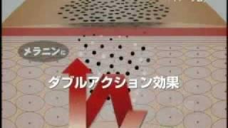 SSP - Hythiol-C (沛體旺-C) Commercial Film (CF) by [中谷美紀(Miki N...