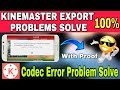 Kinemaster Exporting Problems Solve 100% || How To Fix Kinemaster Codec Problem || With Proof