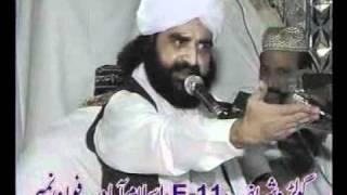 Pir NaseerUdDin Naseer R.A IN DHOKE MANGATAL COMPLETE DISC 2.wmv
