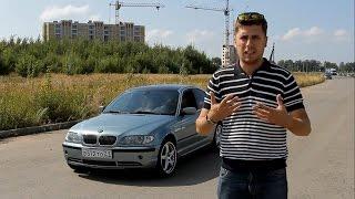 BMW 330(e46) Тест-драйв.Anton Avtoman.(http://vk.com/antonavtoman Добавляйтесь в друзья!) http://www.facebook.com/anton.vorotnikov Я в Инстаграме http://instagram.com/antonvorotnikov., 2014-08-06T13:08:06.000Z)