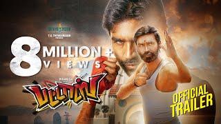 PATTAS - Official Trailer | Dhanush | Durai Senthil Kumar | Vivek-Mervin | Sathya Jyothi Films