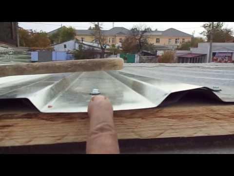 Кроем крышу профнастилом. 3