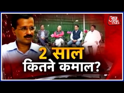 The good and the ugly: A Look At Kejriwal Govt's 2 Years In Office