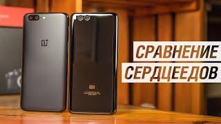 OnePlus 5 VS Xiaomi Mi Note 3: борьба за каждые 50$! Есть ли альтернативы OnePlus 5? Мнение!