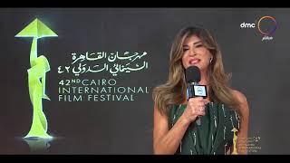 مهرجان القاهرة السينمائي الدولي في دورته الـ42