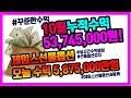 ●한국거래소 파생상품 모의거래 인증시스템으로 연습하기 - 황당한 선물옵션 2년목표 77억 ●50만 Date181121 am080558 1