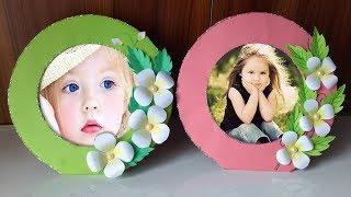 How to make photo frame / Paper photo frame tutorial