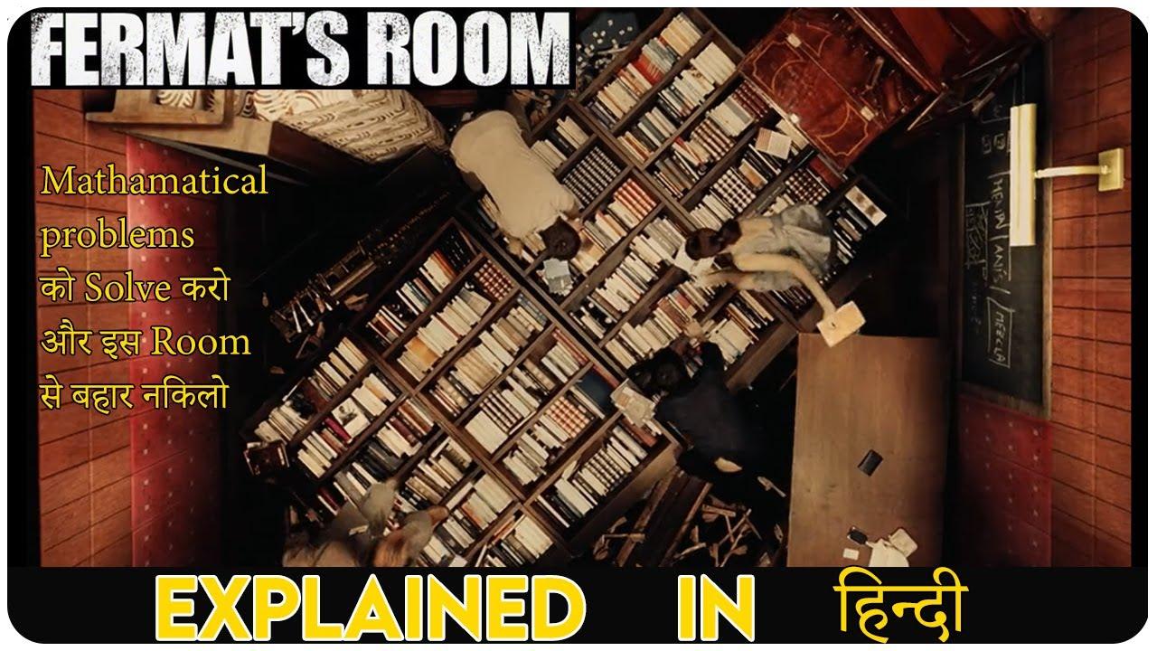 Fermat's Room (Spanish) - 2007 Movie Explain in Hindi