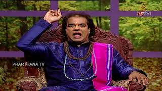 Sadhu Bani Ep 358 1 June 2018 | ସୀତାଙ୍କ ଠାରୁ ଶିକ୍ଷା | Lessons from Sita