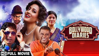 Bollywood Diaries (2016) - Raima Sen - Salim Diwan - Ashish Vidyarthi - Popular Bollywood Movie