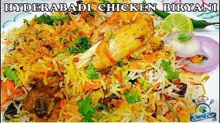 Hyderabadi Chicken Dum Biryani | हैदराबादी चिकन दम बिरयानी | Easy step by step recipe | SHEEBA CHEF